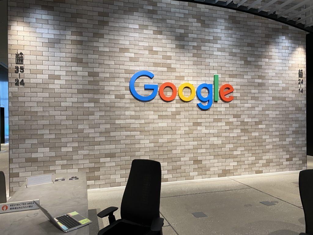 Google渋谷本社