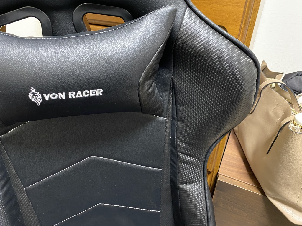 VON RACEのゲーミングチェア